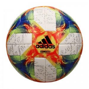 Match football balls