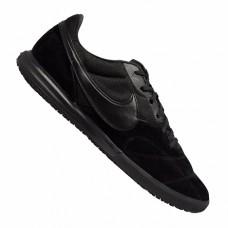 Nike The Premier II Limited Sala 011