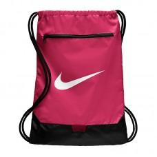 Nike Gymsack Brasilia 9.0 worek 666