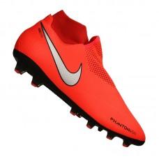 Nike Phantom Vsn Pro DF AG-Pro 600