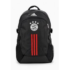 Bayern Munich Backpack 200