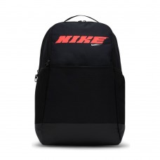 Nike Brasilia Graphic 9.0 010