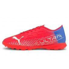 Puma Ultra 4.3 TT 01